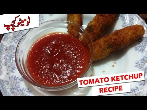 tomato ketchup recipe in urdu