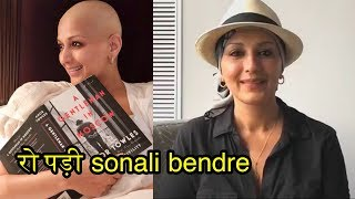 Sonali Bendre's crying  Emotional Message for 'India's Best Dramebaaz'