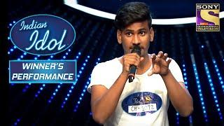 Sunny Hindustani की गायकी ने जीता Judges का दिल | Indian Idol I Winner