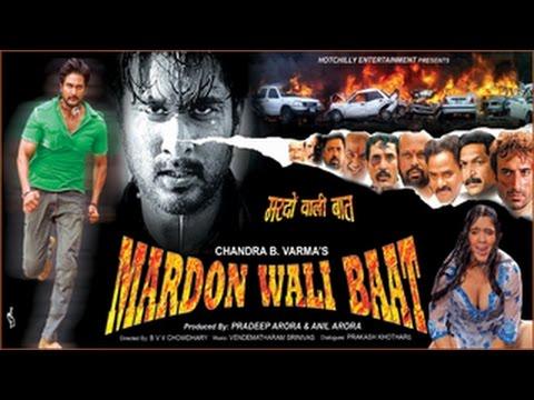 Xxx Mp4 Mardon Wali Baat Full Length Action Hindi Movie 3gp Sex
