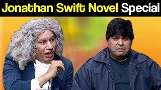Khabardar Aftab Iqbal 9 September 2018 | Jonathan Swift Novel Special | Express News