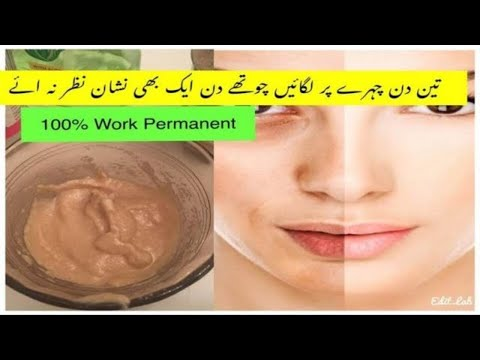 Try This If You Have Dark Spots, Uneven Skin Tone/How to Get Clear Skin and Even Skin Tone Naturally