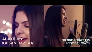 ALAYE JEY KAISAN RAZI AA(Sindhi Song), MUST WATCH