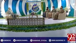 Subh E Noor ( Shukar Ki Fazelat O Ahmiyat) - 06-02-2017 - 92NewsHDPlus