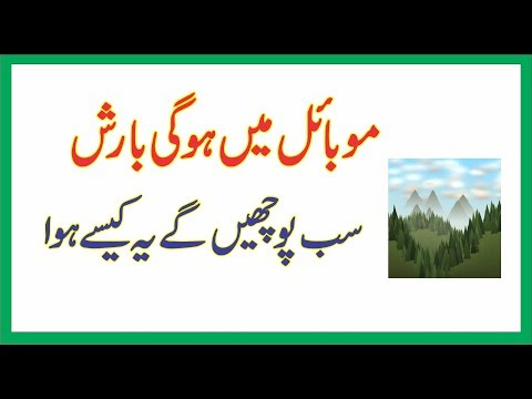 Best Forest Live Wallpaper App For Android 2018 || IT Wale Raja