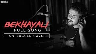 Bekhayali - Unplugged Cover   Swapneel Jaiswal   Kabir Singh   Arijit Singh   Shahid & Kiara