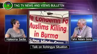 Would India China help resolve Rohingya Crises? - TAG TV News & Views Special Bulletin