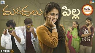 Maradhalu Pilla || EP 05 || Family Circus || Racha Gang || Tamada Media