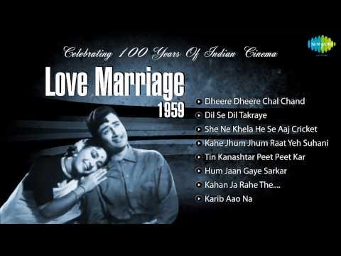 Love Marriage 1959   Dev Anand   Mala Sinha   Old Hindi Songs   Subodh Mukherjee