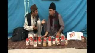 AVT Khyber Comedy Drama