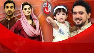 Baraan e Rahmat on Aaj Entertainment - Iftar Transmission - Part 5 - 21st June 2017 - 25th Ramzan