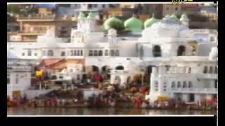A Documentary on Katas Raj (Shiv Hindu Temple) Part 1