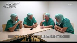 [팽창형 임플란트 결정에 고려할 점] 팽창형 임플란트는 난이도가 높은 수술입니다_발기부전 이야기#17 (비뇨기과 전문의 박성훈)
