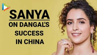 "Sanya Malhotra: ""I Still Get Messages On Instagram About DANGAL"""