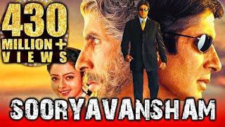 Sooryavansham – Blockbuster Hindi Film   Amitabh Bachchan, Soundarya   Bollywood Movie   सूर्यवंशम