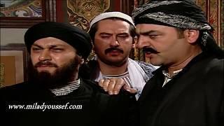 #x202b;باب الحارة ـ ابو شهاب : بيكفينا حزن يا خالي ـ ميلاد يوسف ـ سامر المصري#x202c;lrm;