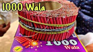 1000 Wala Red Bijili Cracker | #Sivakasi #Crackers 2019 | Diwali Crackers