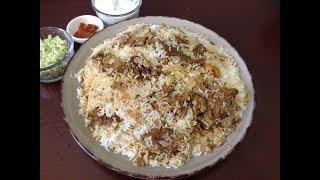 ബീഫ് ബിരിയാണി / കണ്ണൂര് ബീഫ് ബിരിയാണി  / kannur special beef biryani