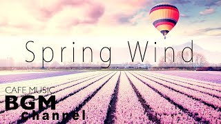 Spring Jazz Mix - Relaxing Cafe Music - Piano & Guitar Instrumental Music For Work, Study