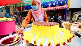 Chinese Street Food in Xi