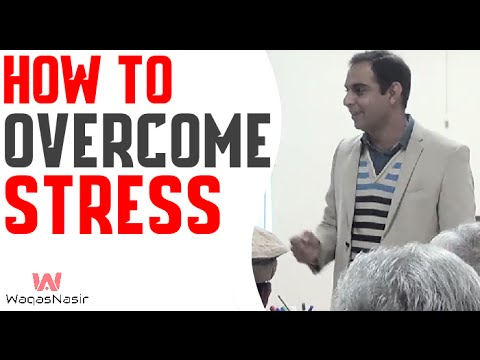 How To Overcome Stress And Depression  |  Qasim Ali Shah (In Urdu)