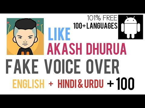 Android Text To Speech- Like Akash Dhurua Fake Voice Over