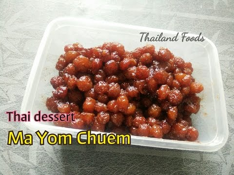 Thai Foods | Star gooseberry in Syrup | Ma Yom Chuem