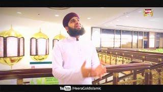 Hazir Hain Hum - Hafiz Ahmed Raza Qadri - New Naat,Islamic Video,Rabi Ul Awal Kalam,2017