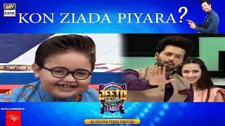 Kon Ziada Piyara Hai? Ahmed Shah Ne Bata Diya | Digitally Presented by ITEL