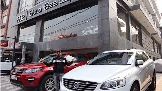 Premium Luxury & Sports Cars In Cheap Price | Hidden Luxury Car Market In Delhi | ABE