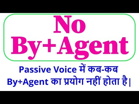 Active and Passive Voice in English without By+Agent || Active and Passive Voice for SSC ||