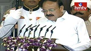 Vice President Venkaiah Naidu Speech | Parliament Monsoon Session 2019 | hmtv