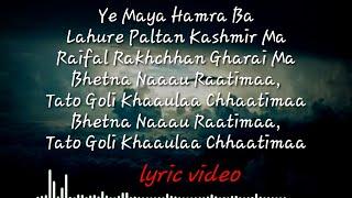 MAYA BIRANI 2 :TAATO GOLI LYRIC VIDEO  Mahesh Kafle ft .Melina Rai / Nischal Basnet