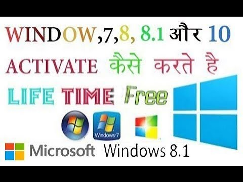 how to activate windows 8.1 without product key 64/32 bit free,full version in hindi