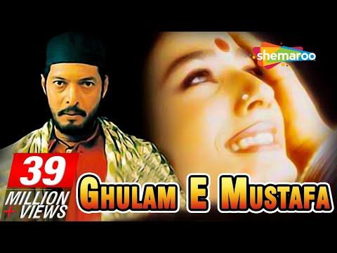 Ghulam-E-Mustafa HD - Nana Patekar - Raveena ... - YouTube