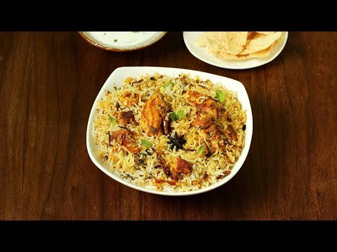 Hyderabadi chicken biryani recipe | How to make hyderabadi biryani recipe