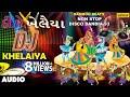 Dj Khelaiya Non Stop Gujarati Disco Dandiya Dj Garba Songs