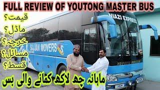 YOUTONG MASTER BUS REVIEW MODEL 2018 / business ideas Urdu