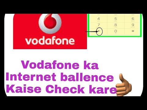 Vodafone ka Internet balance kaise Chek kare (Neknoor)