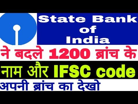 How to find list of New IFSC Code or Branch name for State Bank of India