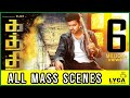 Download  Kaththi - All Mass Scenes | Vijay, Samantha Ruth Prabhu | AR Murugadoss - Part 1 MP3,3GP,MP4