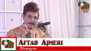 Aftab Ajmeri NAAT, Malad Mushaira, 26/04/2017, AAP KI PUKAR Newspaper, Mushaira Media