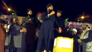 Munawar Mere Ankhon Ko By Muhammad Owais Raza Qadri Mehfil Noor Ka Sama 29 March 2014 Islamabad