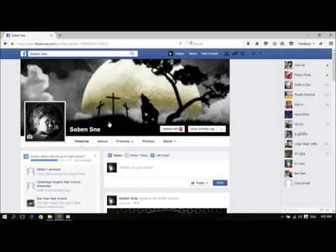 How To Change Profile Picture On Facebook | How To Change Cover Photo On Facebook 2016