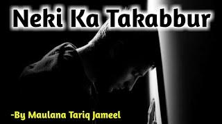 Neki ka Takabbur by Maulana Tariq Jameel.