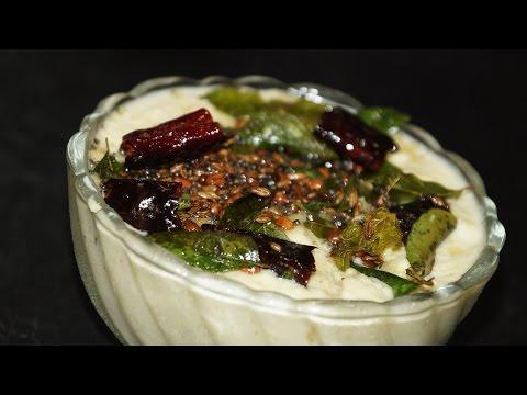 coconut chutney Recipe in telugu by amma kitchen (for idli/dosa/vada break fast)