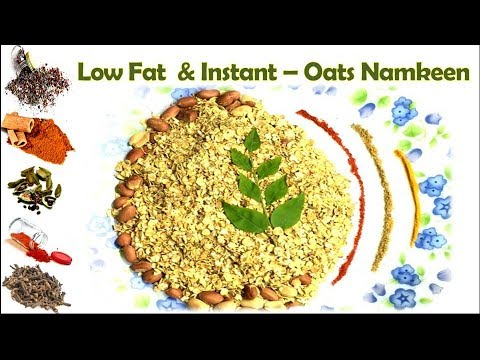 Low Fat Oats Namkeen 👌 | Instant & Tasty | Oats Munchies | Quick Snack Recipe | Masala Oats Recipe