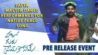 Satya Master Dance Performance fro Native Place Song - Hello Guru Prema Kosame Pre-Release Event