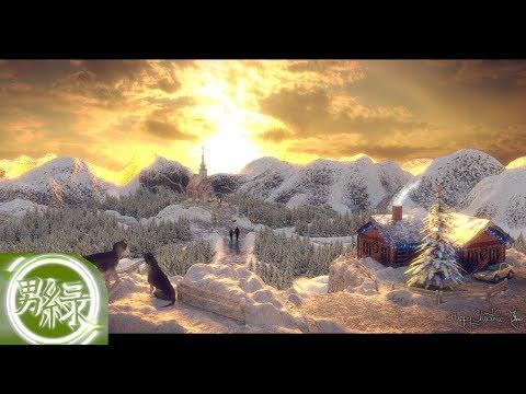Christmas Scene (Blender 2.69)
