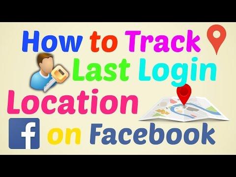 How to Track Last Login Location on Facebook in Hindi /  Urdu 2016